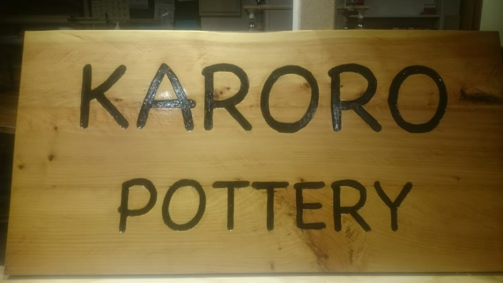 Karoro Pottery Gallery Sign