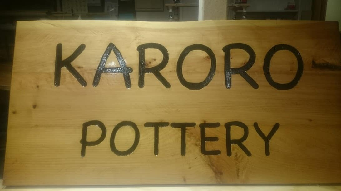 Pottery Gallery Sign